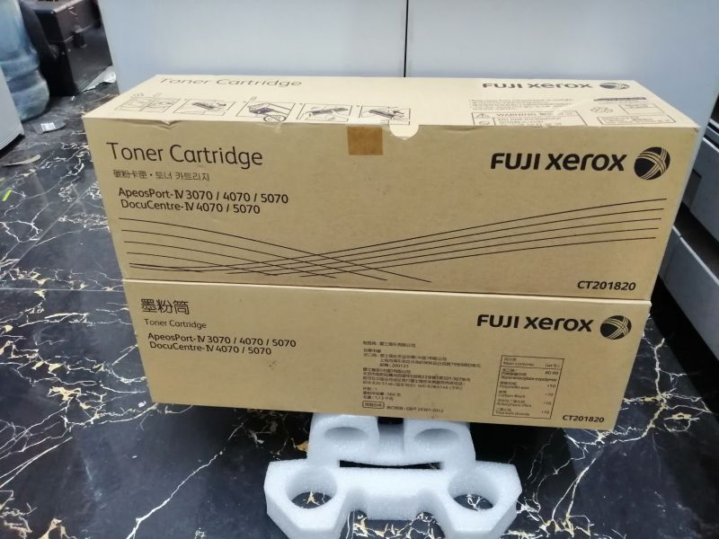 Toner Cartridge DocuCentre-IV 4070 / 5070